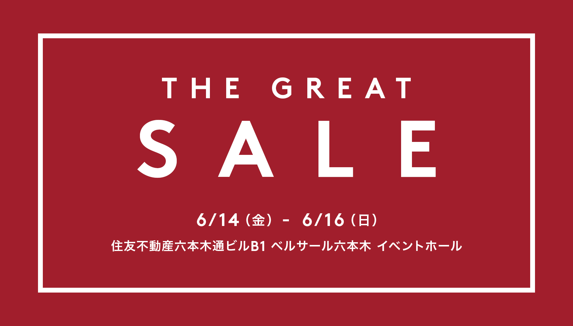 BARNEYS NEW YORK | EVENTS | THE GREAT SALE