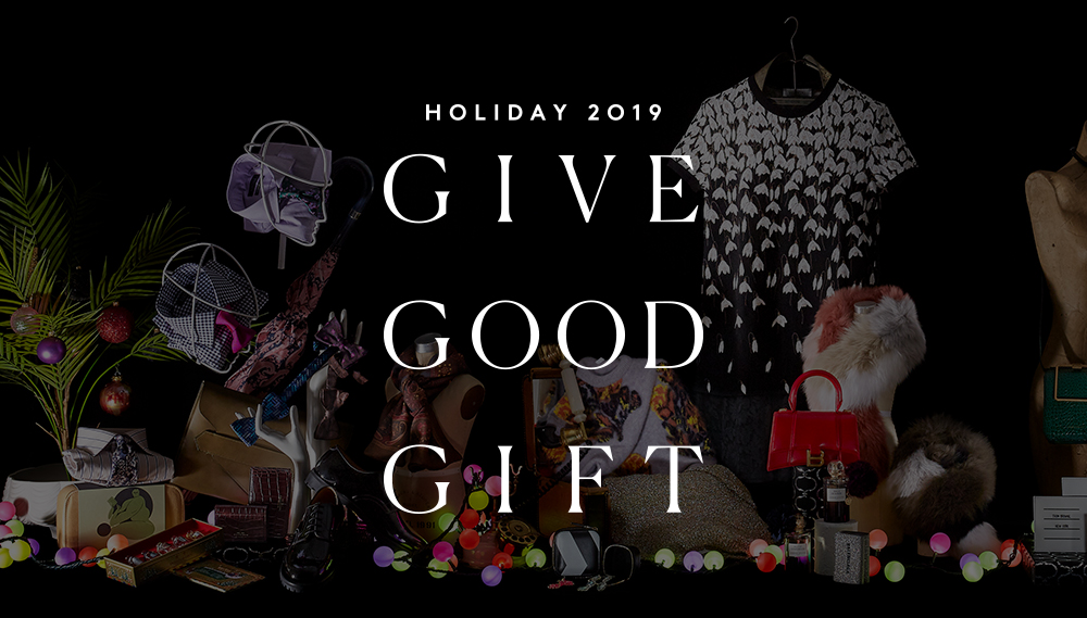 HOLIDAY 2019 GIVE GOOD GIFT